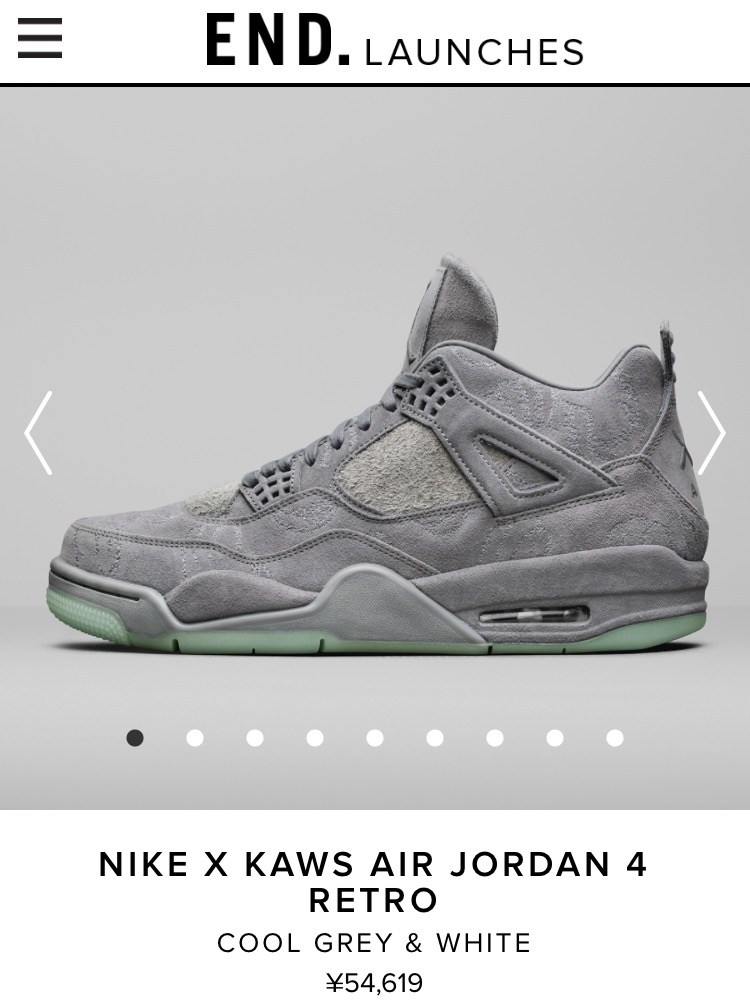 END. KAWS X AIR JORDAN 4 抽選登録開始