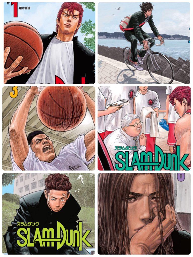 slam dunk の 新装 再編 版