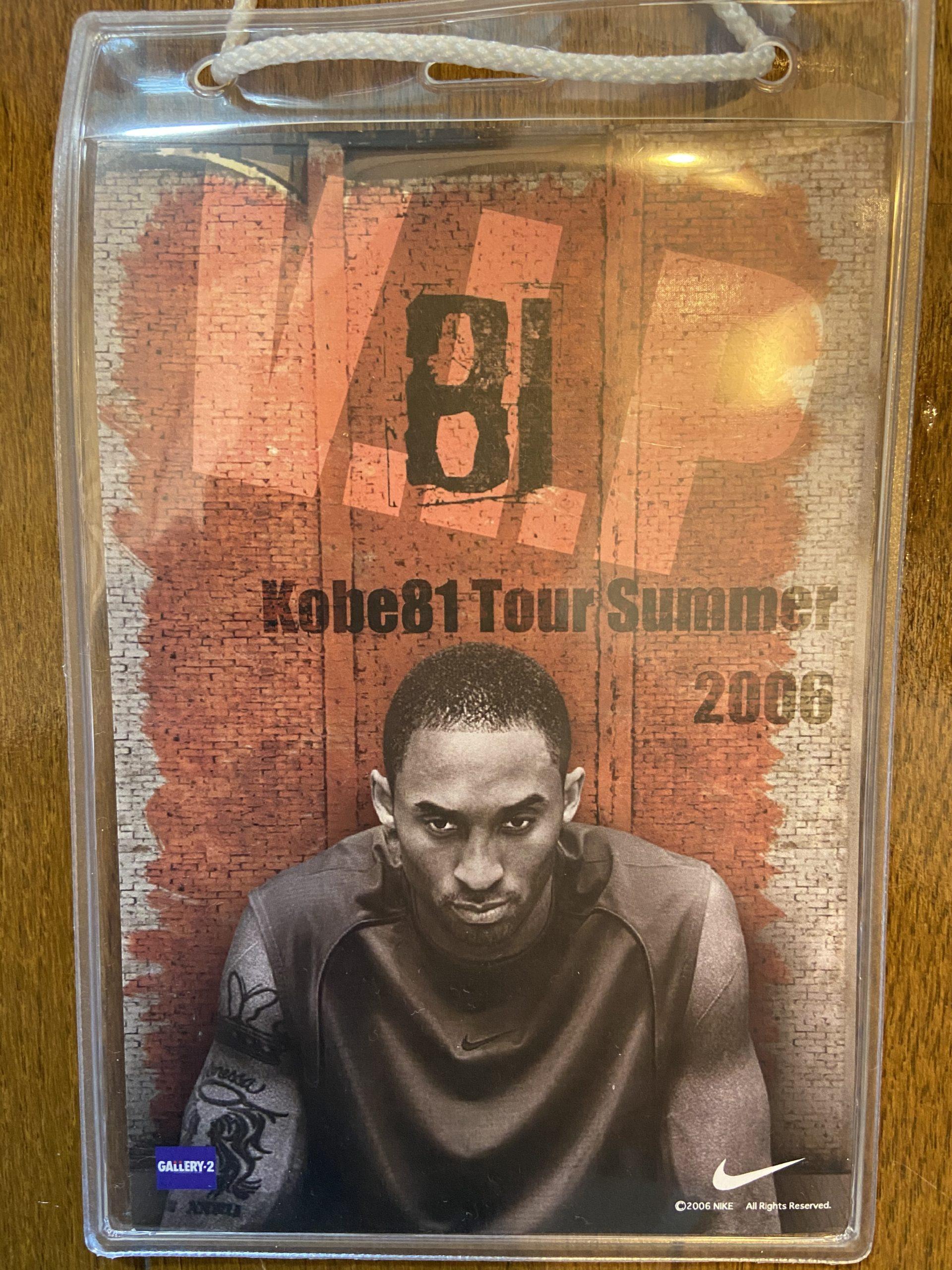 コービー81 ツアー 2006年夏